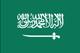 Saudi Arabia Embassy in Singapore